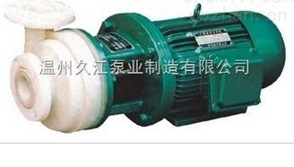 PF型強耐腐蝕聚丙烯離心泵