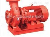 XDB-W 單級臥式消防泵