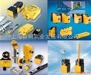 上海祥樹國際貿易優勢供應9RN-K45-U9-C1A-TT  SOR開關
