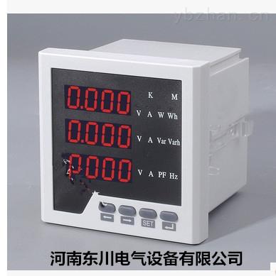 PD866E-560多功能電力儀表