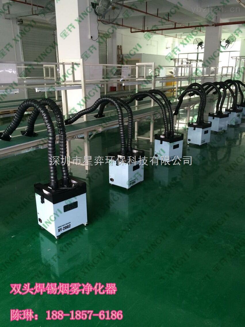 电子厂焊锡排烟设备