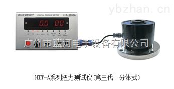 新品HIT-2000A风炮扭矩/扭力校检仪 200Nm扭力测量仪 蓝河总经销