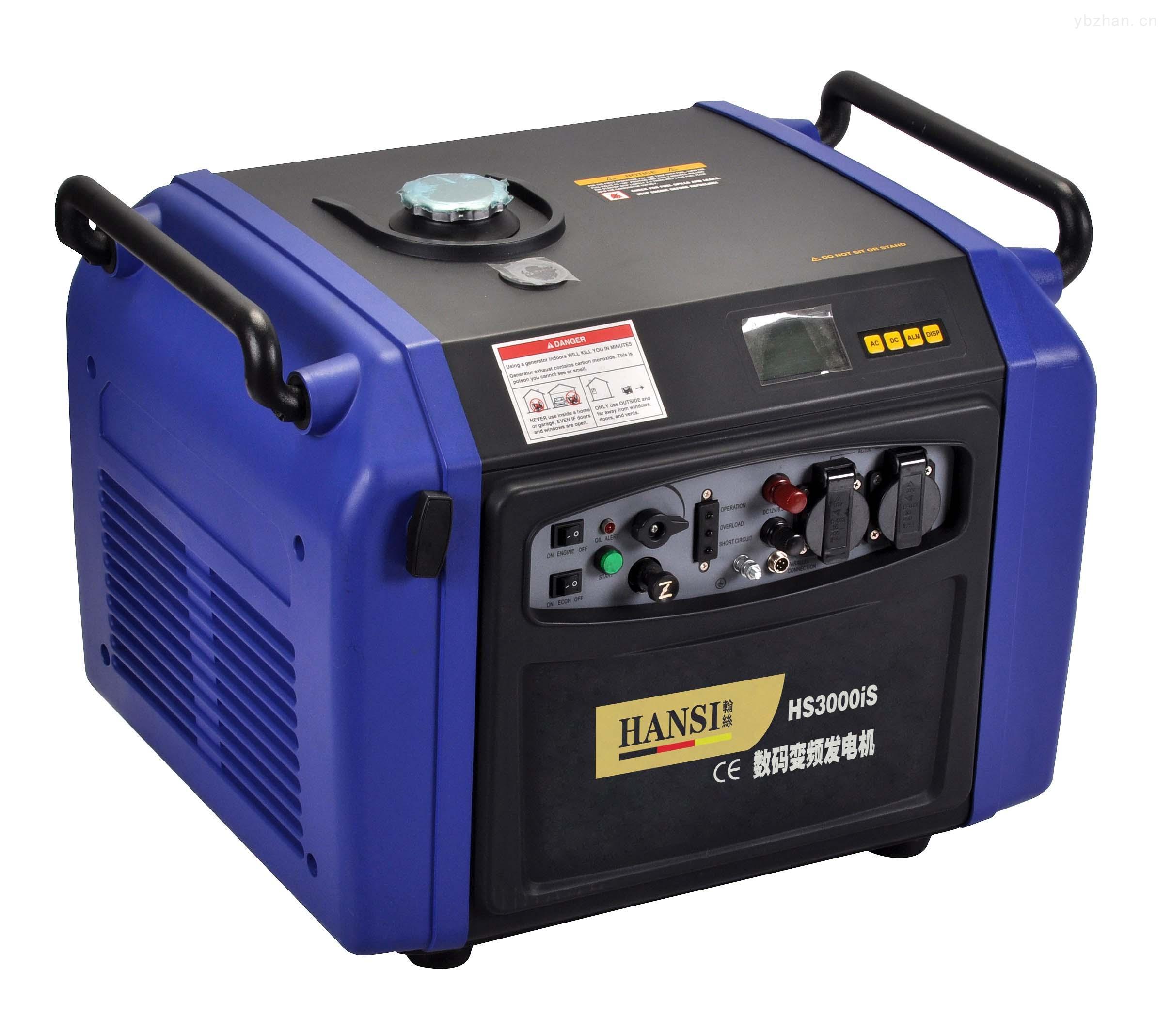 汽油静音3千瓦发电机
