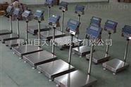 150公斤防爆电子磅秤+150公斤防爆电子台秤
