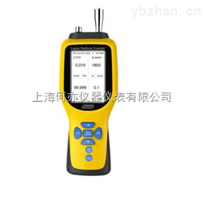 GT-1000-VOC泵吸式VOC检测仪