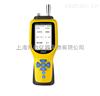 GT-1000-VOC泵吸式VOC檢測儀