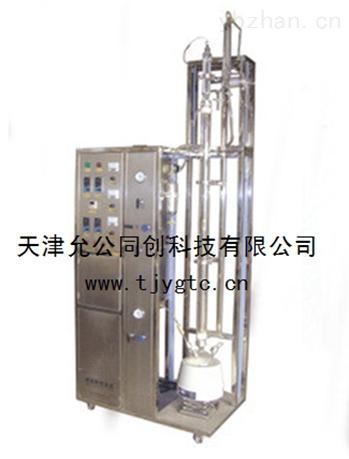玻璃精馏装置