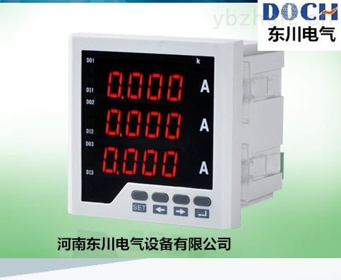 PD204I-3X4三相数显电流表
