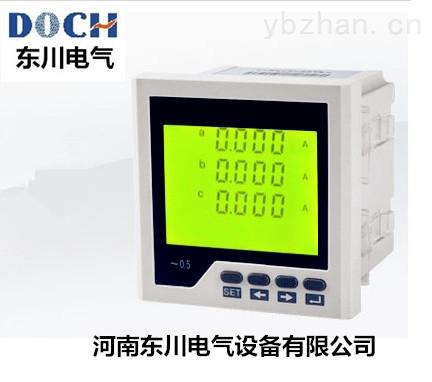 GE703UI-9K4Y-液晶三相电流电压表