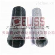 Gerich电缆保护管