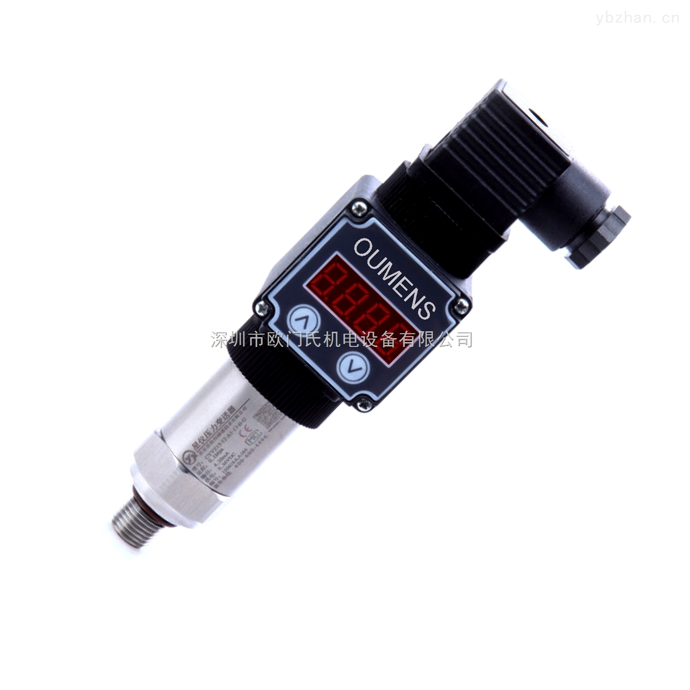 0-10V4-20MA管道插入式带数字显示压力变送器传感器