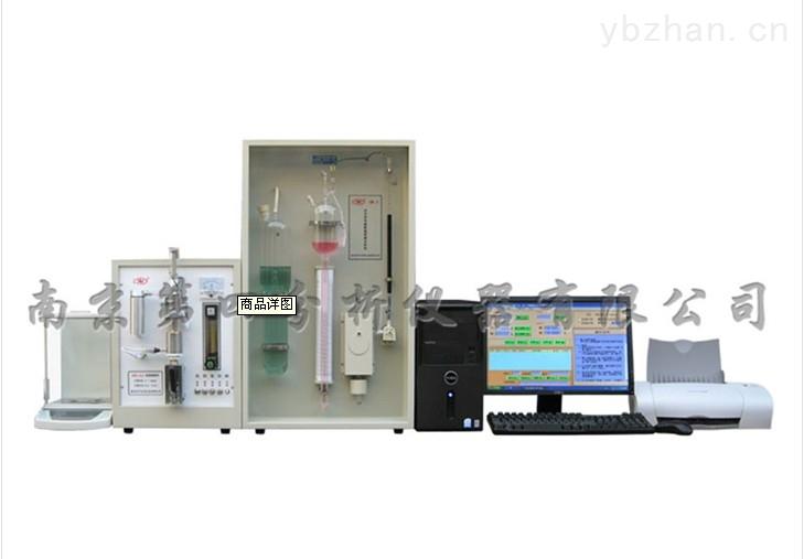 智能全自动碳硫联测分析仪