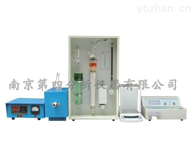 管式智能全自动碳硫联测分析仪