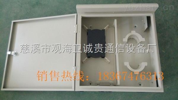 室外108芯光纤分纤箱价格(欢迎采购)