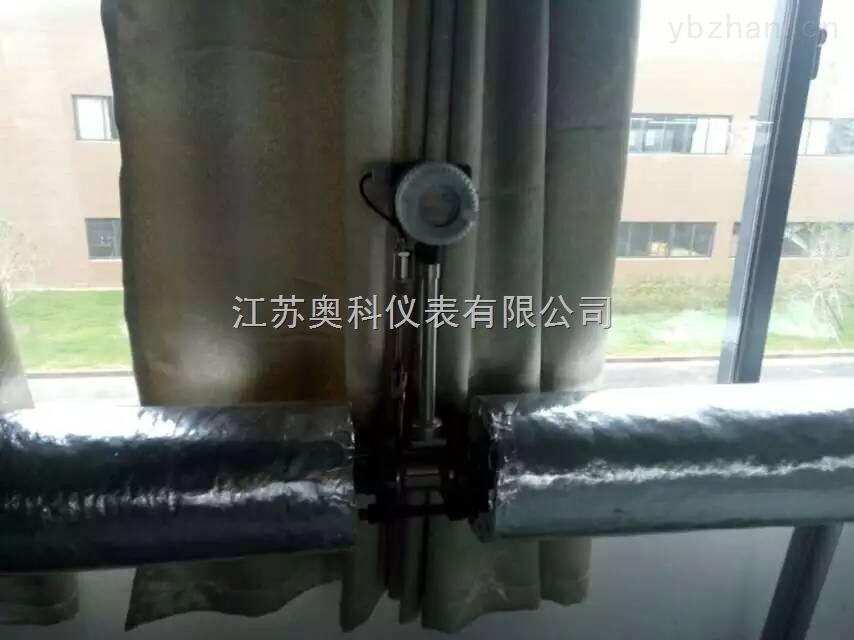 管道蒸汽流量表