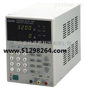 数字式可存储直流电源/ 可存储直流电源/直流电源