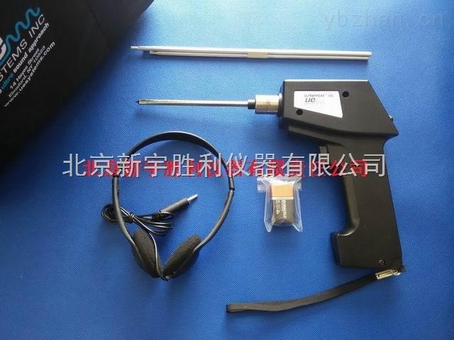 斯派莎克-UP100疏水阀检测仪;UP100 超声波疏水阀检测仪