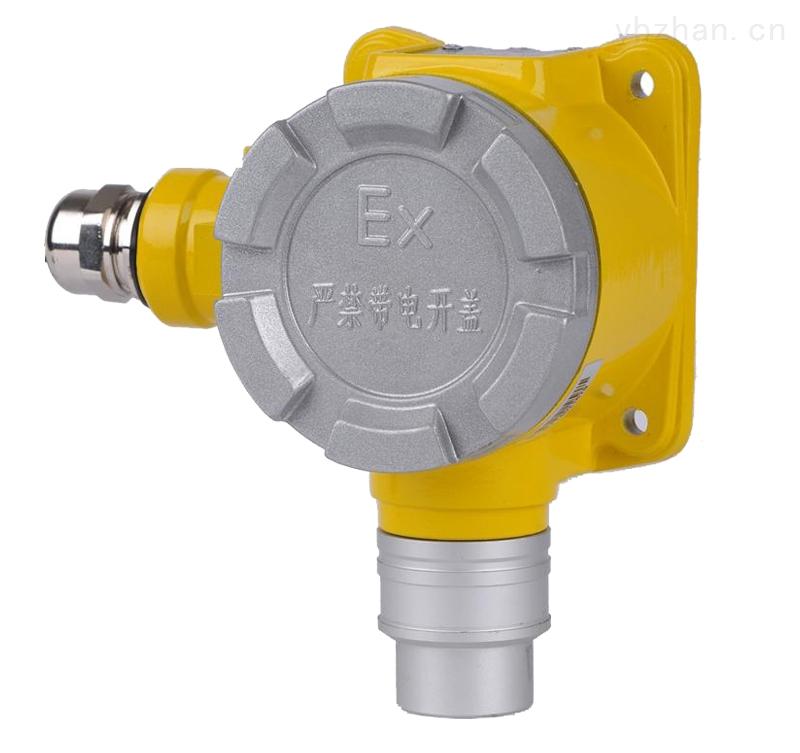 RBT-6000-ZLG-乙醇揮發氣體檢測儀