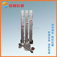 厂家供应低温防霜型磁性浮子液位计