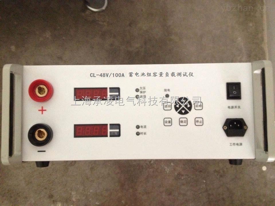 蓄电池容量负载测试仪价格