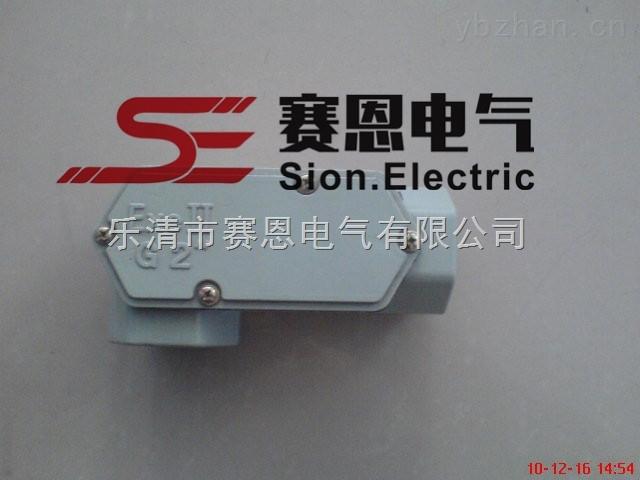 专业生产BHC-D-G1/2防爆左弯通穿线盒