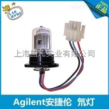 Agilent氘灯_安捷伦氘灯_1100/1200氘灯