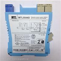 模拟量输入安全栅MTL5544D