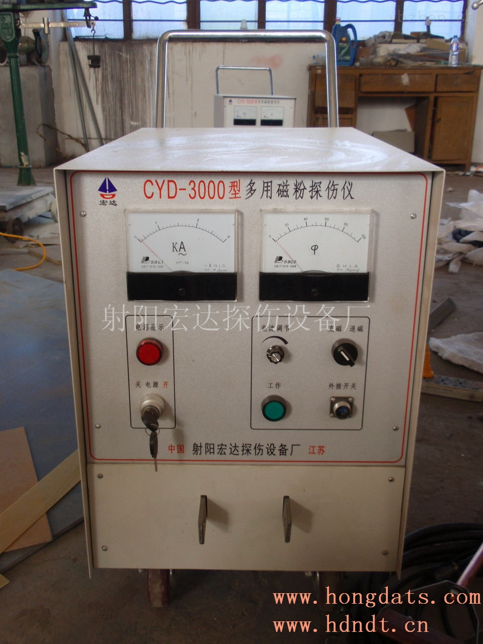 CYD-3000 型移動式微機控制磁粉探傷機