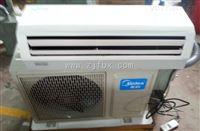 工业分体式制冷制热防爆空调