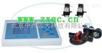 优特水质专卖-电导率测试笔 型号:Eutech EC11+/ECTestr11+