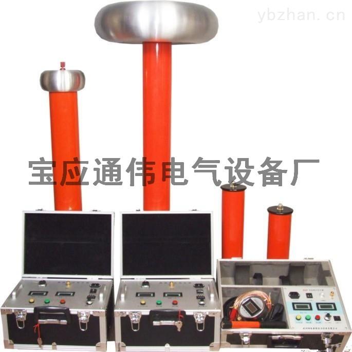 电缆直流耐压测试仪 电缆耐压测试仪 ZGF2000