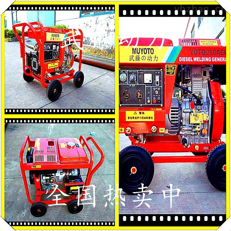 柴油350A发电电焊机/发动机带电焊机