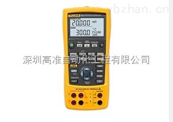Fluke 726 多功能过程校准器福禄克F726校验仪