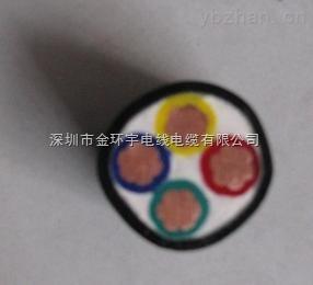 电缆厂家 (深圳)金环宇电线电缆  VV3*10报价 铜芯电缆 绝缘电缆