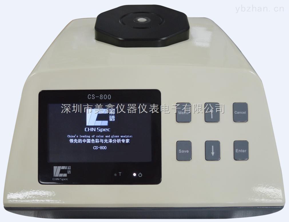 CS-800-Caipu杭州彩谱 CS-800 台式分光测色仪
