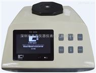 CS-800Caipu杭州彩谱 CS-800 台式分光测色仪