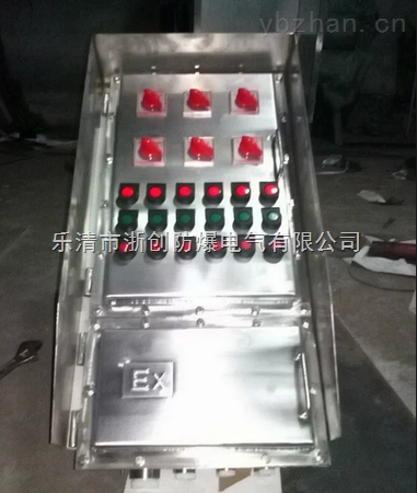 BXMD-柳市BXM防爆照明配电箱