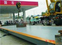 100吨2节防爆汽车衡|滁州地磅|衡器