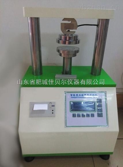 环压仪,纸张环压仪,纸板边压试验仪