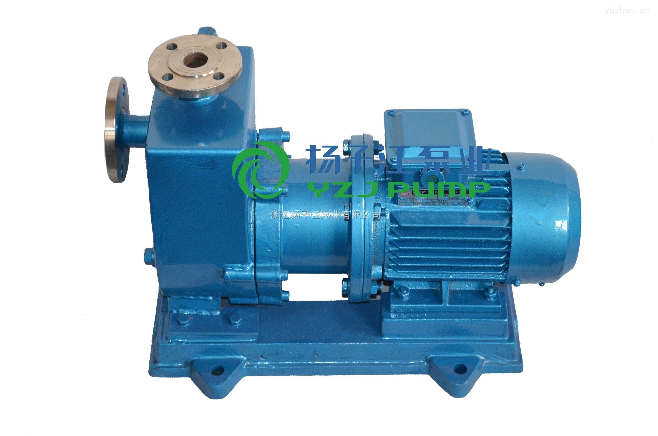 ZCQ型防爆自吸式磁力泵