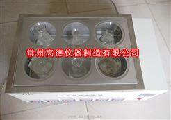 HH-YJ6C智能油浴磁力搅拌器