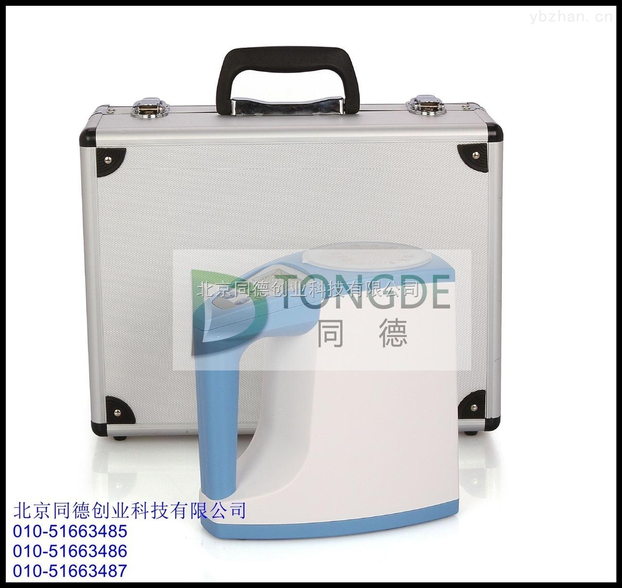 LDS-1G 容重法玉米水分测定仪 电脑式水分仪