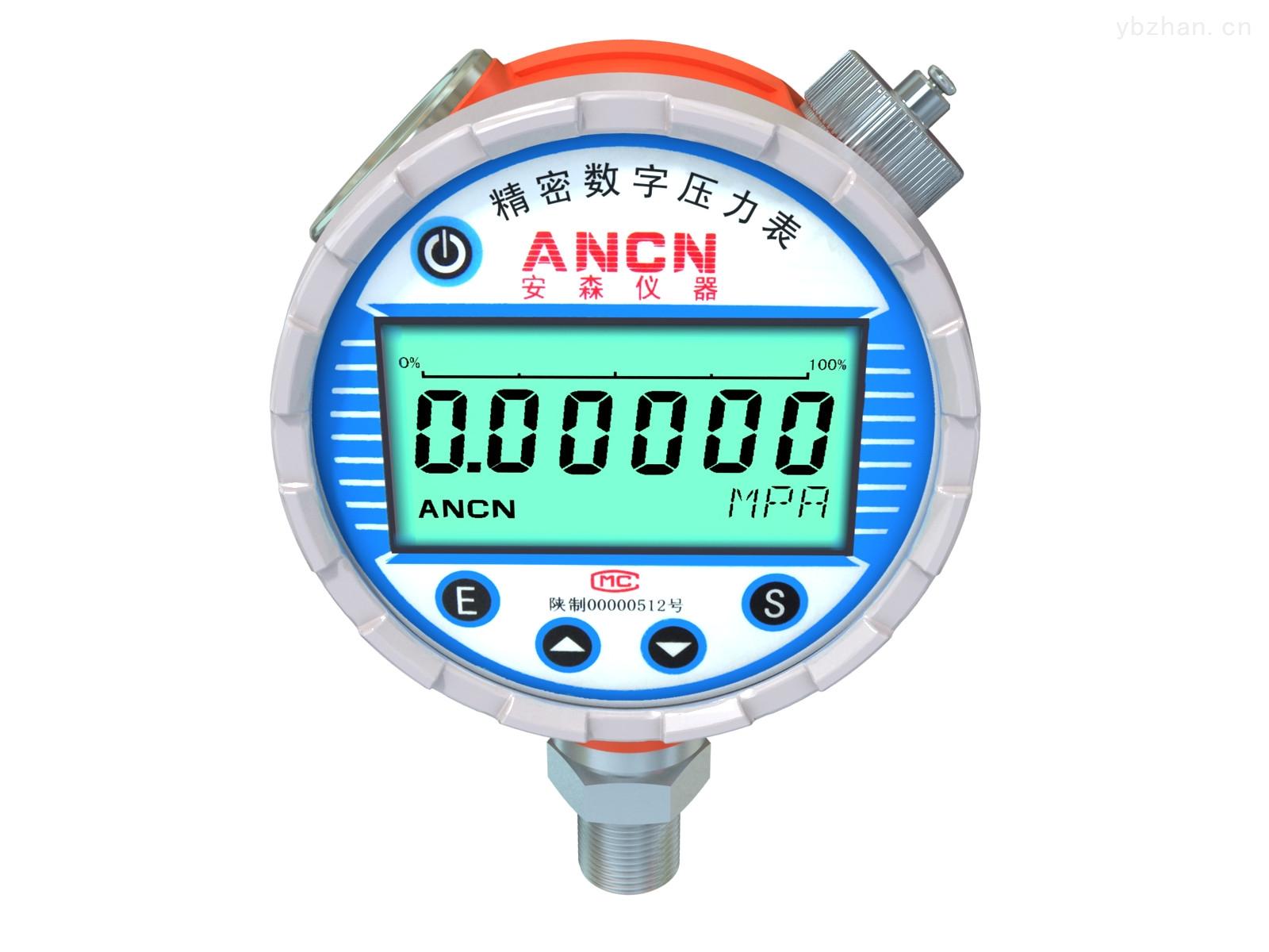 ACD-201-485遠傳數字壓力表
