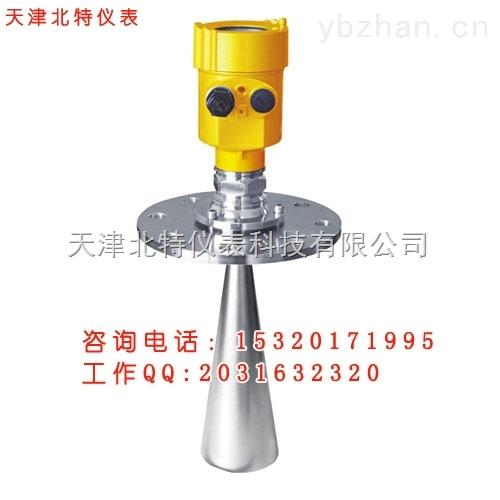高频雷达物位计JHRD36 河北水泥粉仓料位计厂家 北特仪表厂
