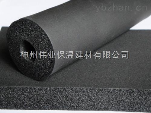 橡塑保温板*最新橡塑保温板厂家报价