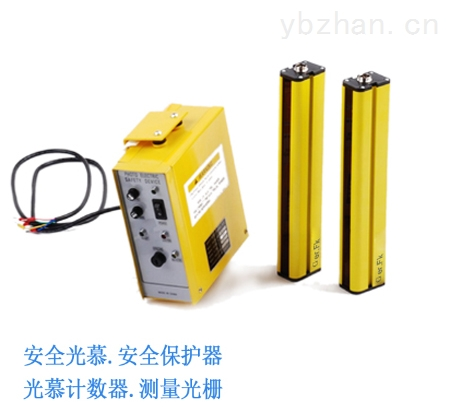 测量光栅通用型传感器,安全光幕开关