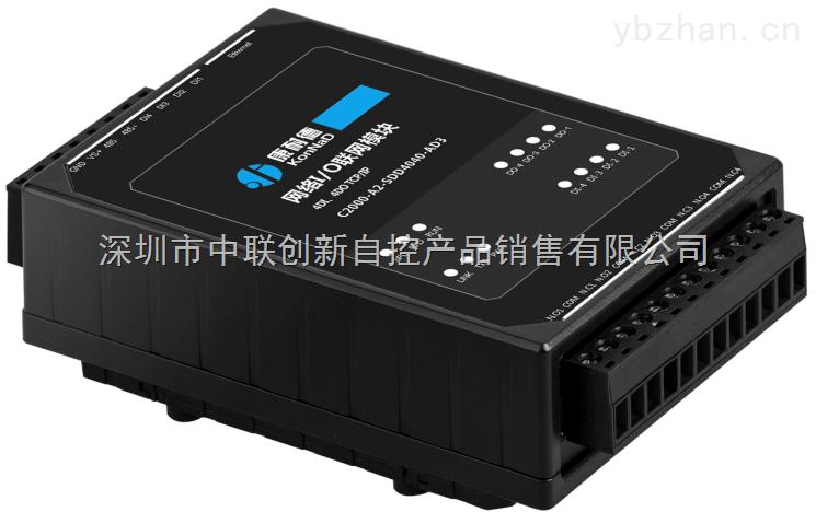 报警输出模块C2000 M244为4路开关量输入,4路开关量输出模块,输入电压9-24V,可测量4路开关量输入, 控制4路开关量输出,通过支持RS485与PLC或其他支持MODBUS协议的工控设备通讯。 I/O联网采集模块中所有具有DO输出的产品(包括MD44、MD82、MD88、M244、M281等),都具有预先设定DO上电后初始状态值的功能,可以由客户自定义各路DO输出类型为常开或常闭状态,客户通过灵活配置各路DO上电状态值来满足现场各种输出控制需求。 报警输出模块性能: M244为4路数字量输入4路