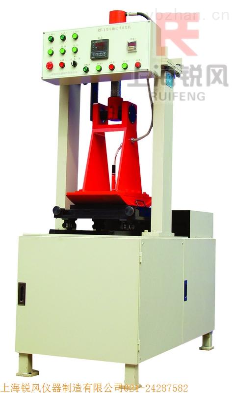 RFCX-0703型沥青车辙试验仪--工作原理