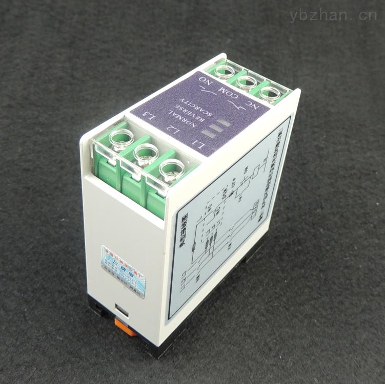 三相电机缺相保护器jfy-801专利产品