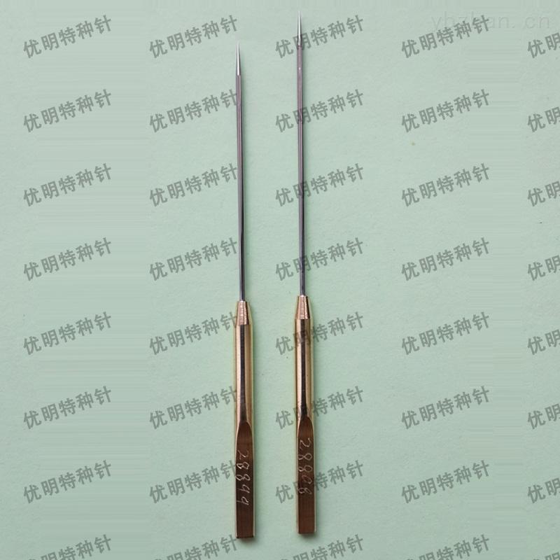 沥青针入度加长标准针
